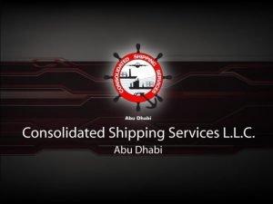 About CSS Abu Dhabi CSS Abu Dhabi was