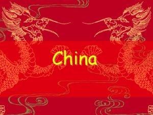 China Ancient China 12000 BC 221 AD BC