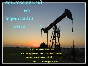 160 00 Brent Crude Oil Price 140 00