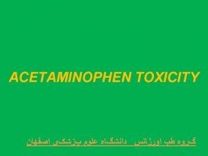 Acetaminophen v Tab acetaminophen 325 mg v Tab