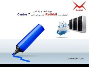 Centos 7 i Red Mail i Red Mail