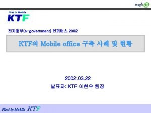 egovernment 2002 KTF Mobile office 2002 03 22