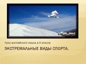 EXTREME SPORTS Bungee jumping Extreme mountain biking Extreme