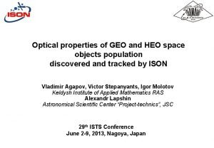 Optical properties of GEO and HEO space objects