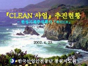 KOSHA KOREA OCCUPATIONAL SAFETY HEALTH AGENCY KOSHA KOREA