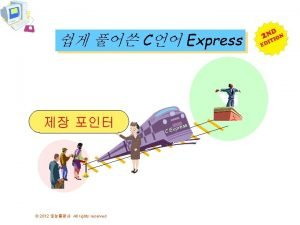C Express 2012 All rights reserved ress p