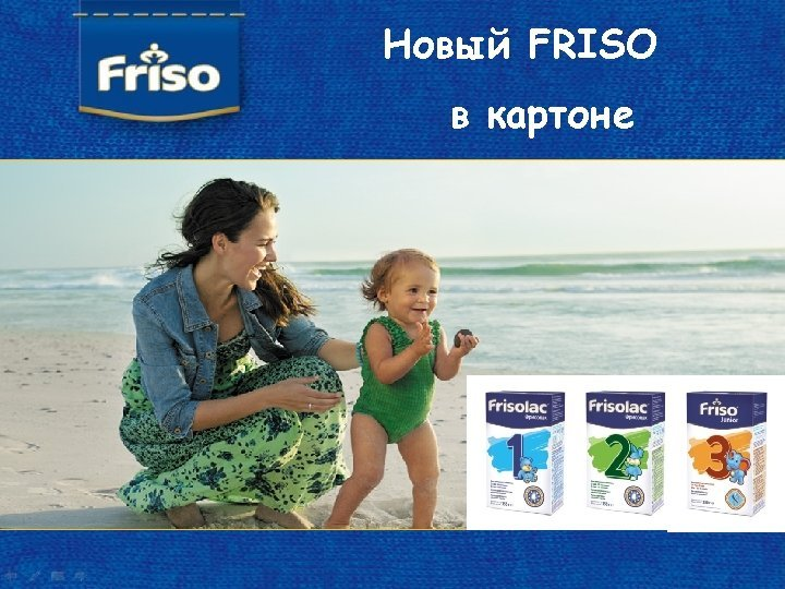 FRISO CLICK TO EDIT MASTER TITLE STYLE CLICK