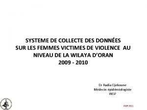 SYSTEME DE COLLECTE DES DONNES SUR LES FEMMES