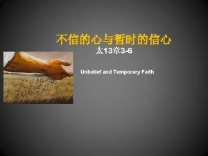 13 3 6 Unbelief and Temporary Faith Mat