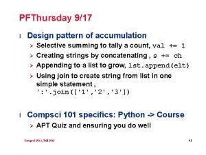 PFThursday 917 l Design pattern of accumulation l