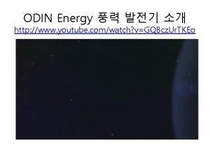 ODIN Energy http www youtube comwatch vGQBcz Ur