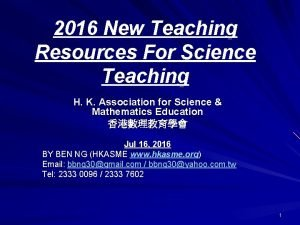 2016 New Teaching Resources For Science Teaching H
