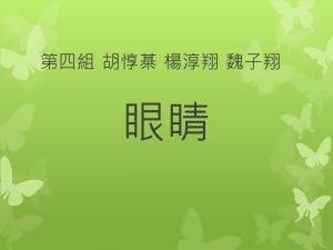 Ba kchiu Ping kap Chngthu 1 Kiatko kap