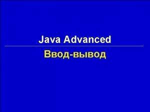 Java Advanced Input Stream Reader Output Stream Georgiy