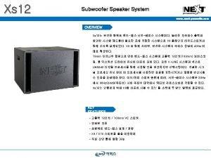 Xs 12 Subwoofer Speaker System www nextproaudio com