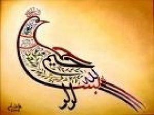 SERMON 3 Known as the Sermon of ashShiqshiqiyyah1