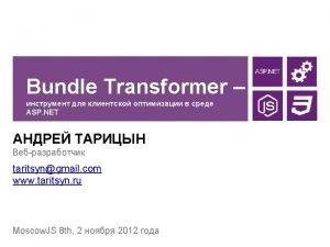 Bundle Transformer Bundle Transformer ASP NET Web Optimization
