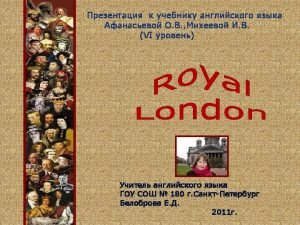 Royal coat of arms Buckingham Palace Buckingham palace