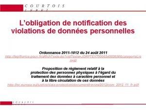 Lobligation de notification des violations de donnes personnelles