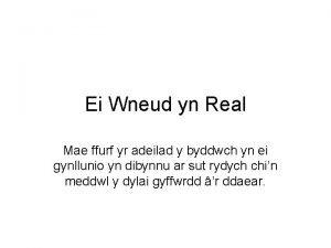 Ei Wneud yn Real Mae ffurf yr adeilad