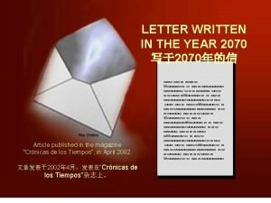 LETTER WRITTEN IN THE YEAR 2070 2070 Article