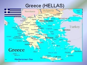 Greece HELLAS Local Greek Flags Capital Athens Lets