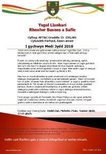 Hysbyseb Swydd Ysgol Llanhari Rheolwr Busnes a Safle