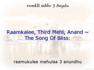 rwmkl I mhlw 3 Andu Raamkalee Third Mehl