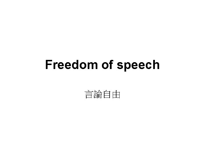 Freedom of speech The right to freedom of
