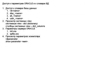 ORACLE oraclesrv oracle ps ef grep oracle 1384