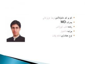 Rewards 2014 POST DISCHARGE INSTRUCION FORMS Iranian Ministry