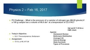 Physics 2 Feb 16 2017 P 3 Challenge