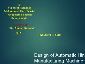 By Mamoon Ataallah Mohammed Abdel Karim Mohammed hussein