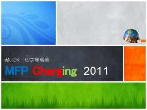 MFP Charging 2011 Product Family Print Quota Print
