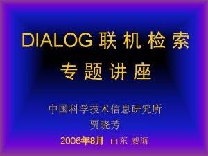 Dialog Classic Dialog Web News Edge http dialog