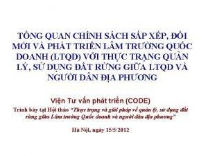 TNG QUAN CHNH SCH SP XP I MI