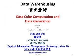 Data Warehousing Data Cube Computation and Data Generation