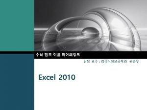 LOGO v Dongyang Mirae University prepared by Choon