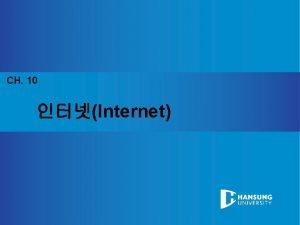 CH 10 Internet l FTPFile Transfer Protocol FTP