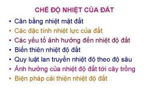 CH NHIT CA T Cn bng nhit mt