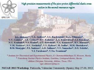 High precision measurements of the pionproton differential elastic