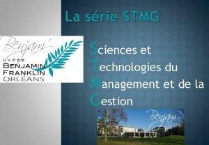 La srie STMG Sciences et Technologies du Management