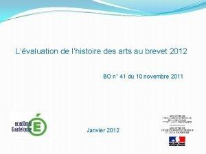 Lvaluation de lhistoire des arts au brevet 2012