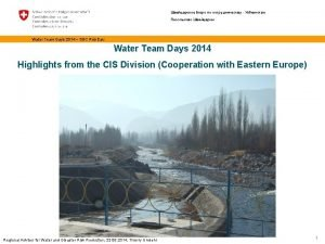 Water Team Days 2014 SDC RsEau Water Team