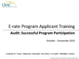 Erate Program Applicant Training Audit Successful Program Participation