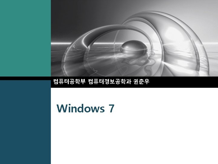 LOGO v Windows 7 Windows Windows 7 Windows