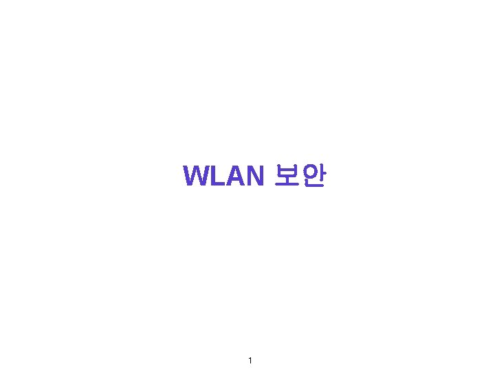 WLAN 1 WLAN Security Requirements for Secure Wireless