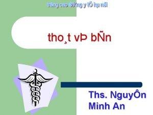 thot v bn Ths Nguyn Minh An Mc