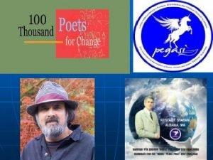 Lidhja Ndrkombtare e Poeteve Shkrimtarve dhe Artistve PEGASI