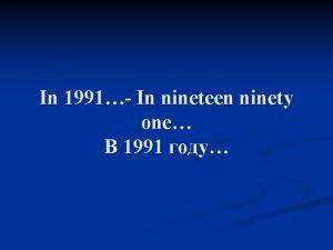 In 1991 In nineteen ninety one 1991 Big